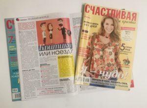 newmagazin